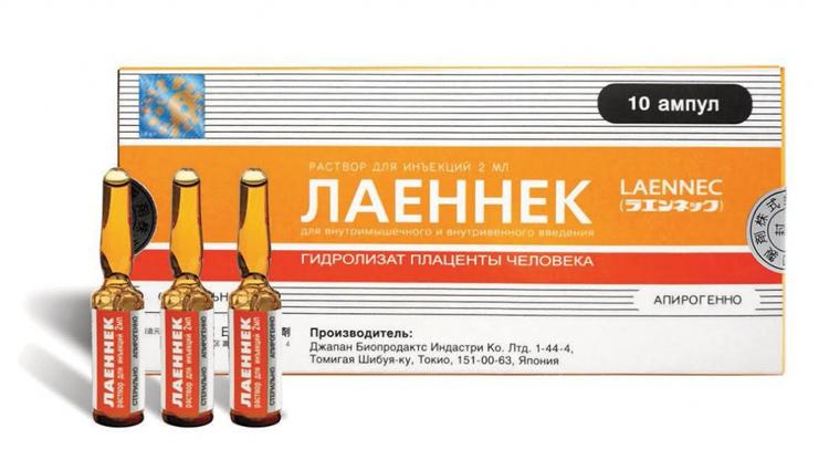 laennek, антивозрастная медицина, плацентарная терапия, лаеннек